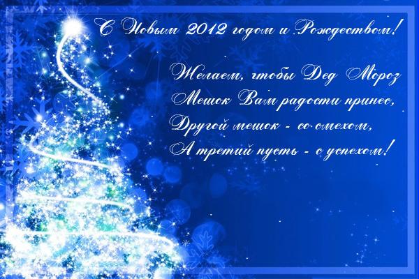 Новогодняя Флеш (flash) открытка с ёлочкой и снегом