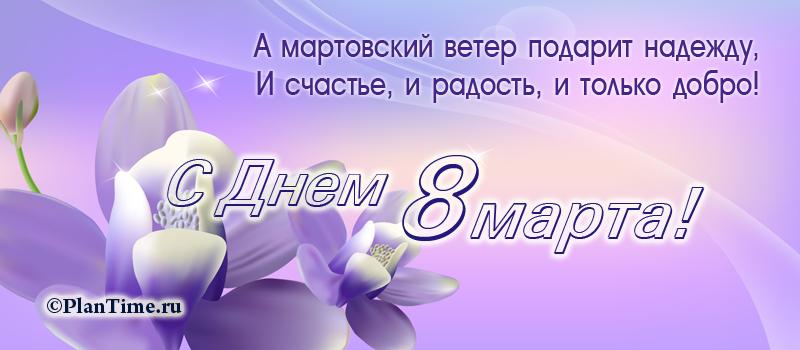 поздравительные открытки с 1 мая