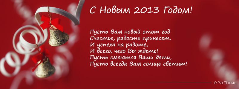 Электронные открытки поздравлениями новый год