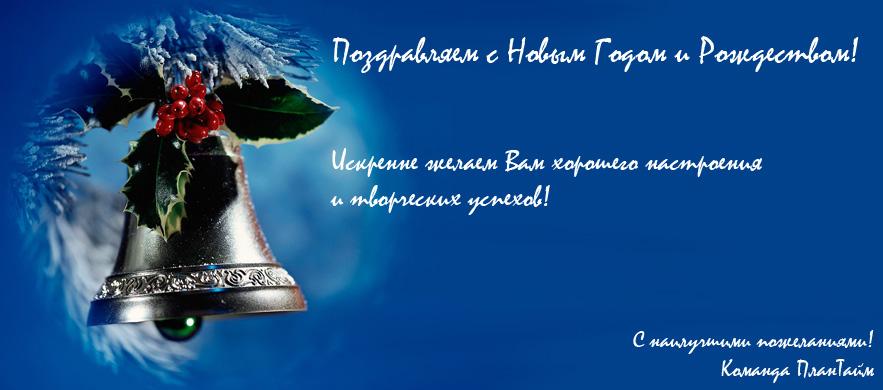 Официальное поздравление с новым годом открытки